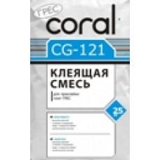 Клей для керамогранита «Грес» КОРАЛ CG-121 25 кг