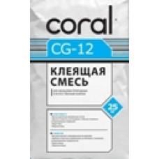 Клей для облицовки природным и искусственным камнем КОРАЛ CG-12 (25 кг)