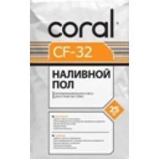 Наливной пол КОРАЛ CF-32 (25 кг)