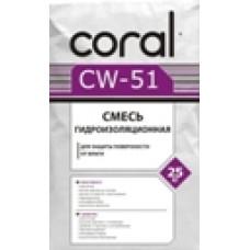Гидроизоляционная смесь КОРАЛ CW-51 (25 кг)
