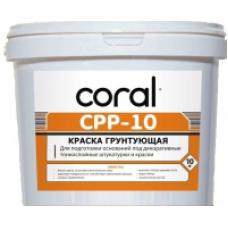 Бетоноконтакт КОРАЛ CPP-14 (10л)