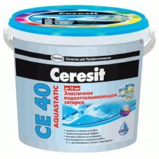 Затирка для швов влагостойкая 2-5 мм Ceresit CE-40 (белый) 2 кг