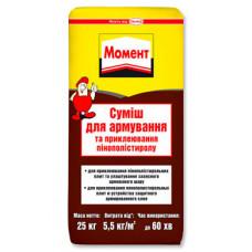МОМЕНТ Клей для армирования и приклеивания пенополистирольных и минераловатных плит 25 кг