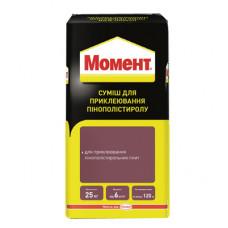 Клей для приклеивания пенополистирола МОМЕНТ (25 кг)