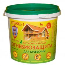 Огнебиозащита для наружного применения СТРАЖ-1 (1 кг)