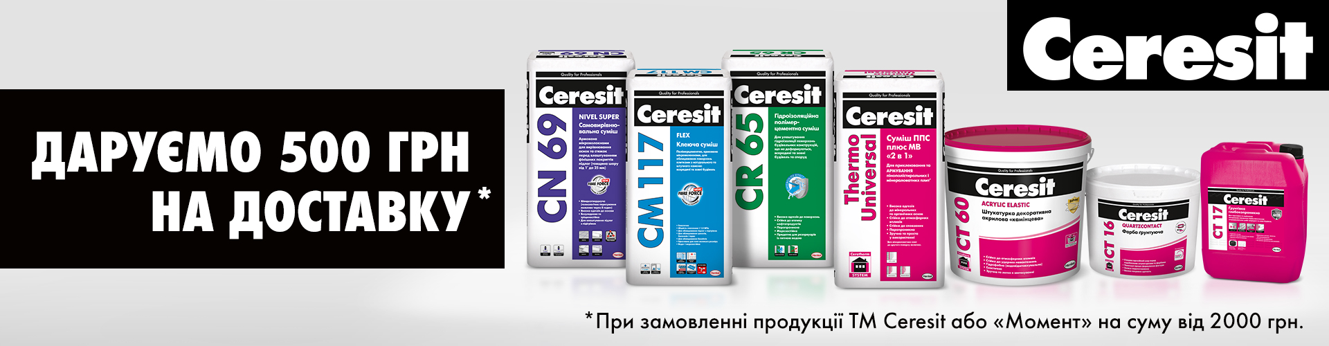 ceresit_1920x500px_banner
